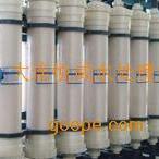 鞍山超滤设备 污水处理超滤设备 超滤