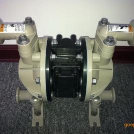 美国ARO双进双出气动隔膜泵