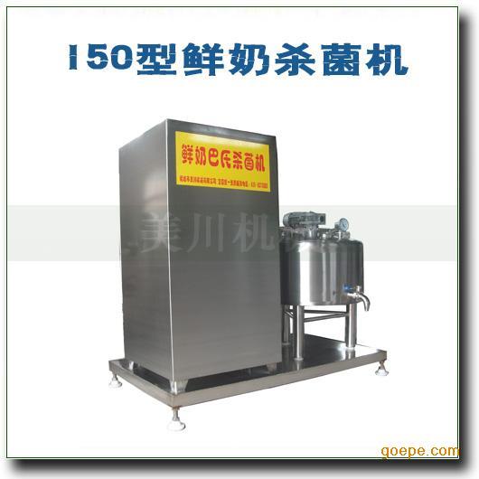 牛奶巴氏杀菌机-牛奶巴氏杀菌机价格