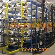 盘锦海水淡化设备 双级反渗透设备