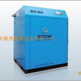 广州双螺杆式空压机博莱特双螺杆式空压机