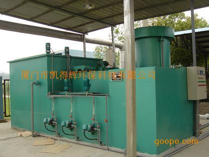 泉州污水处理设备