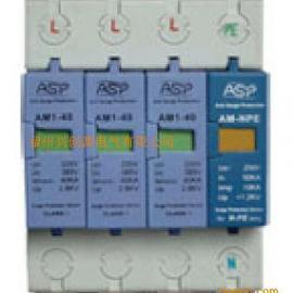 ASP安世杰防雷器/AM2-40/3+NPE