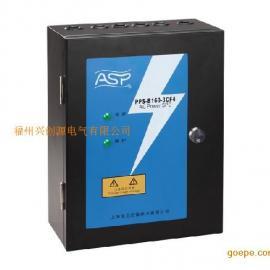 PPS-B100-3BF4电源防雷箱