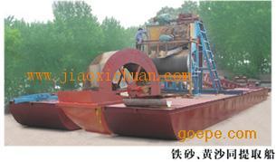 铁砂船价格、铁砂船生产厂家