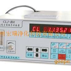 CLJ-BM(D) 大流量激光尘埃粒子计数器
