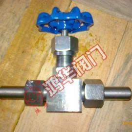 J23W,J23H外螺纹针型阀