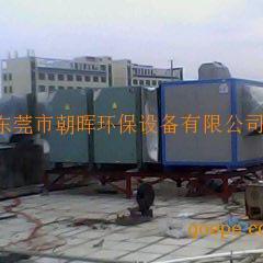 供应大岭山镇复合式低空排放油烟净化器