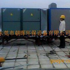 供应大朗镇低空排放油烟净化器