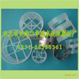 脱气塔聚丙烯鲍尔环填料PK不锈钢鲍尔环填料价格