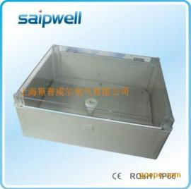 防水箱 透明盖配电箱 带锁塑料箱