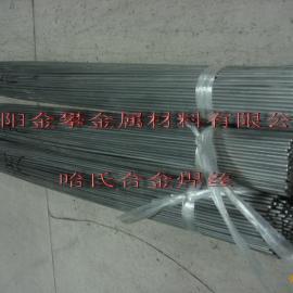 合金焊丝|哈氏合金焊丝