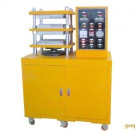 100T压片机 橡胶压片机 小型压片机