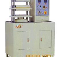 50T压片机 金属压片机 粉末压片机