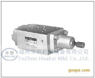 顺序阀(hq3h)025-03; 福建液压系统叠加顺序阀生产图片