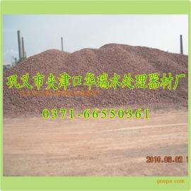 天然活化沸石/斜发沸石用途/天然沸石价格/除氨氮活化沸石
