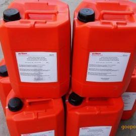 莱宝GS77真空泵油GS77