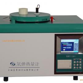 XRY-1A+氧弹热量计上海洪富