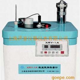 XRY-1A数显氧弹热量计洪富