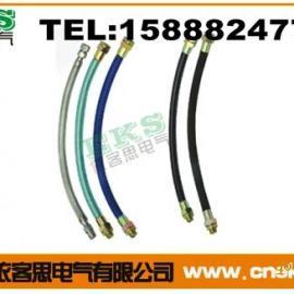 NG防爆挠性软管,挠性接头,橡胶绕行管