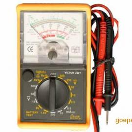 DS/VC7001指针万用表