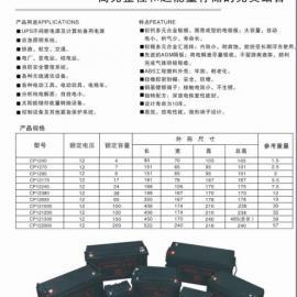 供应铅酸阀控蓄电池 UPS配备蓄电池