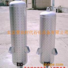 蒸汽排放消�器