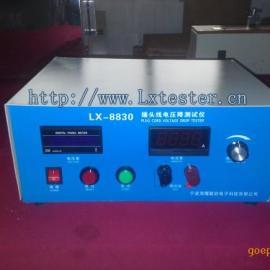 电压降仪  接触压降检测仪  压降检测仪