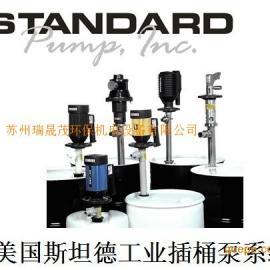 美国斯坦德插桶泵气动马达SP-A2
