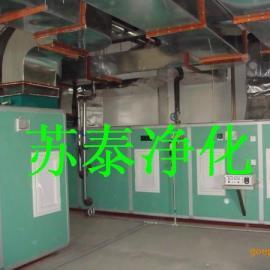 组合式空调机组箱
