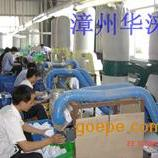 厂家直销3KW双桶布袋吸尘器移动式布袋吸尘器木工除尘器