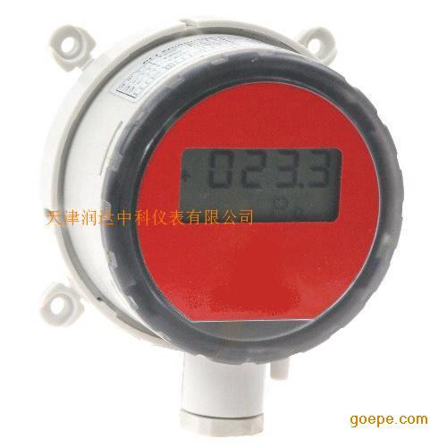 A6除尘器过滤器风管压差压力传感器