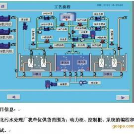 天津自动化改造 天津配电柜 配电箱