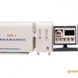 煤质分析仪器|微机灰熔点测定仪