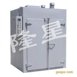 热风循环工业烘干箱