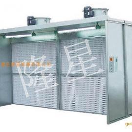 双工位干式喷漆柜