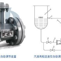 汽液两相流液位自动疏水调节器