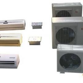 防爆分体式壁挂空调机