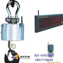 5吨无线大屏幕电子吊秤、5T无线打印电子吊钩称生产厂家特价