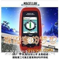 【超值优惠】麦哲伦海王星300E专业行货特价供应