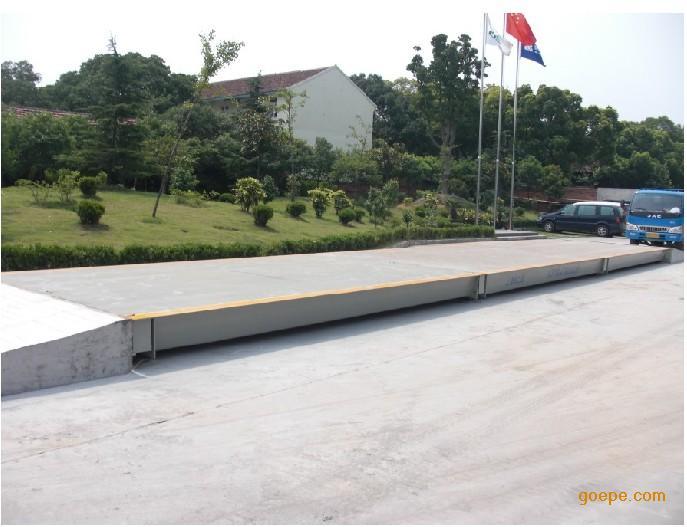 常州衡器厂家促销上海地磅价格120吨地磅价150吨地磅价格