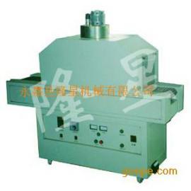 节能省电UV光固化机