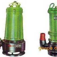 WQK切割式潜水排污泵、无堵塞污水泵