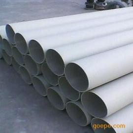 高浓度GPPH管