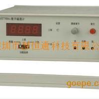 HT700G上海亨通HT700G磁通计HT700G