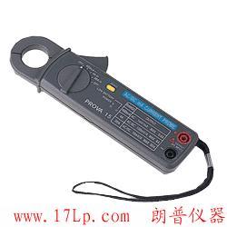 PROVA-15微电流交直流钳表
