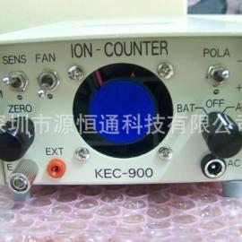 KEC900空气正负离子浓度测试仪KEC900