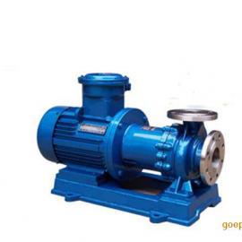 不锈钢防爆磁力泵|CQB不锈钢磁力泵