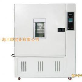 高低温湿热试验箱,交变湿热试验箱