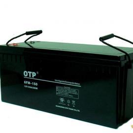 供应OTP蓄电池-OTP蓄电池报价
